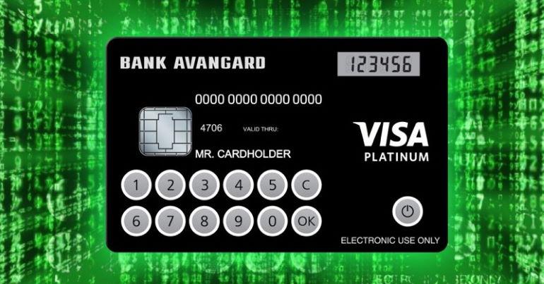 Перевод с карты банка Авангард на карту Сбербанк