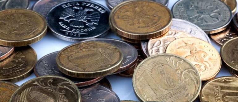 Что делать с повреждённой монетой