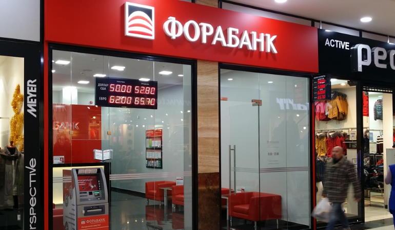 расчетный счет в Фора банке