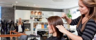 Самозанятость для парикмахера